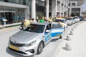 예천군, 불법 주정차 단속 유예 및 택시타기 운동 전개