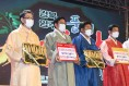 2021 온라인 경북영주 풍기인삼축제 ··· 17일까지 열려
