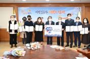 매력만점 김천의 특색을 잘 살린 관광기념품 선정