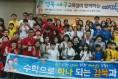 경북-대구교육청이 함께하는 '2019 가족 수학 캠프'
