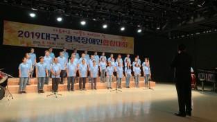 희망을 노래하는 「YES구미합창단」