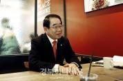 단독 인터뷰 - 박명재 국회의원