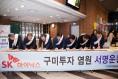 경상북도·구미시·대구광역시, SK하이닉스 구미유치 서명운동 전개