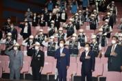 포항시, 6·25전쟁 제70주년 행사 개최