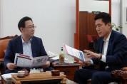 """포항, 지진특별법 시행령에 실질적 피해구제 반영 """"호소"""""""