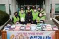 영양읍지역사회보장협의체, 사랑듬뿍 손뜨개 나눔