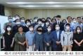 대구CBS '신천지상담사 양성 아카데미' 개강