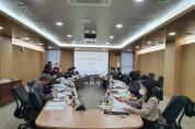 경북 인권보장 및 증진위원회 2차 정기회 개최··· 인권정책 연구용역 중간보고