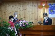 봉화 두문교회, 이종수 목사 위임 감사예배
