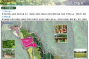 경주시, 토함산 수목 경관숲 조성사업(1차) 시행