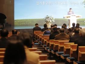 2019 김천시를 위한 신년 조찬기도회