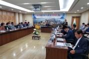 성주 3차일반산업단지 조성 예정지 선정