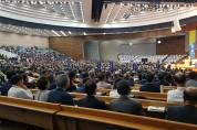 명성교회 세습 허용 … 총신대 운영이사회 폐지 … 목회자 정년 연장 논의