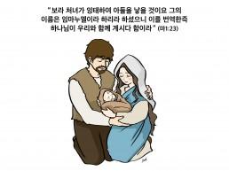 하나만평(경북하나신문 177호)