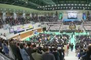 부활절 연합예배-경북 남부지역