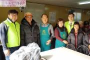 경산월드휴먼브리지, 방한복 100벌 전달