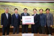 경주제일교회, 독거노인 돕기 성금 1천만 원 기탁