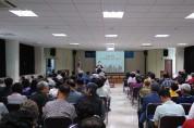 2019년 농어촌민박 서비스․안전교육 시행