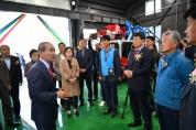 청도군 농기계임대사업소 산동분소 준공식 개최