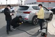 예천군, 운행차 배출가스 집중 점검 주간 운영