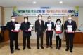 경북교육청, 찾아오는 농어촌 작은 학교 만들어요