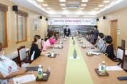 경주시, '결혼이주여성 경주관광 SNS 홍보단 1기' 발대식 개최