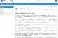 """한국교회언론회, 정부의 예배 금지 명령 """"매우 잘못"""" 비판"""