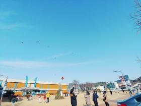 청도박물관 '2020년 설날맞이 행사' 개최