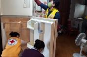 경산시 적십자 장산봉사회, 노인가구에 주거환경개선 봉사