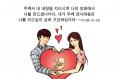하나만평(156호)
