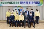 경북교육청, 학생들의 안전한 온라인 환경 조성
