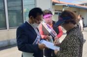 울진범대위, '죽변비상활주로 폐쇄(이전) 촉구 서명부' 전달 및 건의