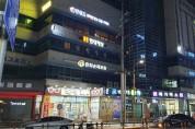 김천시 평화동, 간판개선사업으로 가로 환경 개선