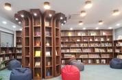 영덕 강구블루센터 어린이 작은도서관 개관