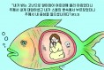 하나만평(경북하나신문 175호)