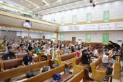 나라와 민족을 위한 '국가 금식기도 대성회' 열려