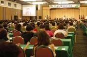 기독교대한감리회  제35회 삼남연회 평신도수련회 성료