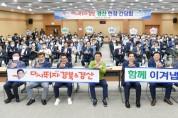 이철우 도지사,경산에서'다시 뛰자 경북'현장 간담회 개최