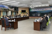 '풍기에서 蔘(심)봤다'…2021 풍기세계인삼엑스포 윤곽 잡혀