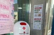 영양군, 폐의약품 수거함 읍면사무소에 확대 설치