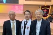5대에 걸쳐 '목회의 길' 걷는다…한국교회 두 번째 5대 목회자 가문 탄생!