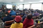 예천군, 양파·마늘 의무자조금단체 회원가입 신청접수