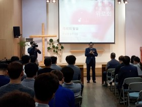 경주제일교회, 추석맞이 환경미화원 위로행사