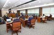 청송군의회, 코로나19 극복 동참 국외연수비 전액 반납