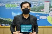 최영조 경산시장, 생활 속 일회용품, 플라스틱 줄이기 「고고챌린지」 동참