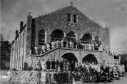 안동교회 예배처소의 변화와 안동지역의 복음화(1)