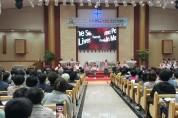 경북 영덕군기독교연합회, 부활절연합예배(4월12일) 취소