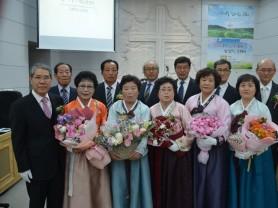 봉화 재산교회 창립 100주년 감사예배 및 임직·은퇴예식