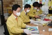 경북교육청, 온라인 개학 스마트 기기 100% 지원