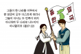 하나만평(155호)